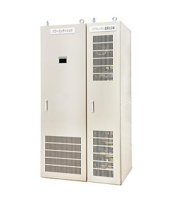 太陽光発電システム(蓄電システム)
